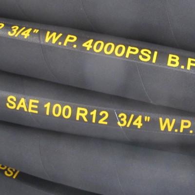 augstspiediena hidrauliskā šļūtene SAE 100 R12